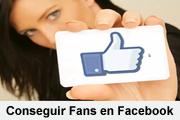 Christiam Alvarado – Conseguir Fans