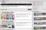 El Futuro  de YouTube … ¿ Suscripciones Pagadas ?